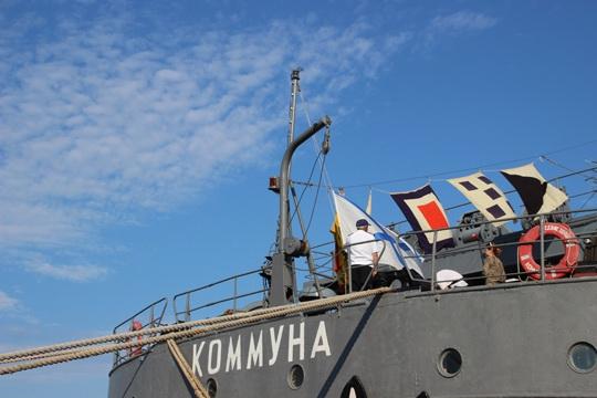 «Коммуна» – национальное достояние России
