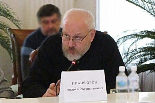 Крымский прецедент