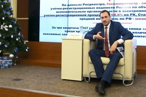 Красный Крест в Крыму остается