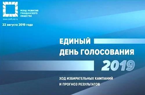 Кремль обнулил конфликт в Севастополе 0 (0)