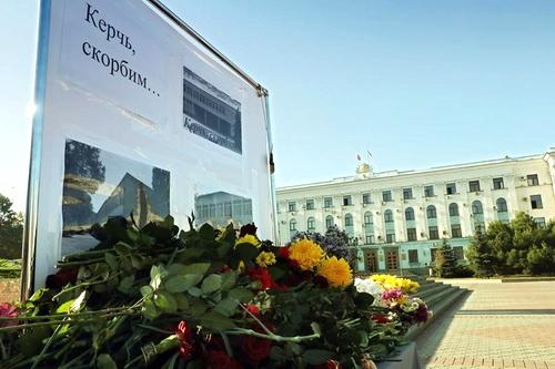 Крым прощается со своими детьми