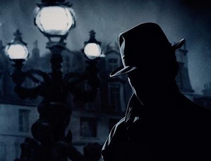 Провинциальный детектив