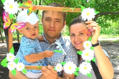 Праздник солнца и семьи 0 (0)