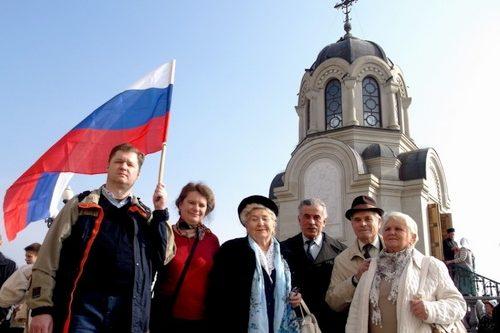 Крым. 5 ноября