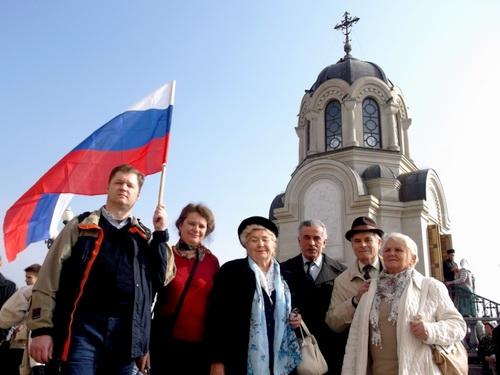 День народного единства вывел ялтинцев на улицы