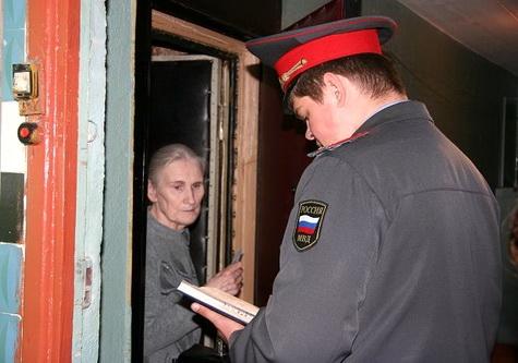 Катынская трагедия в интерпретации профашистской газеты «Голос Крыма»