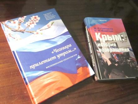 Крымская весна глазами участников