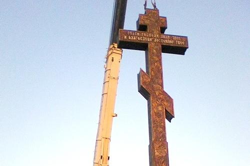 На въезде в Джанкой установлен Поклонный крест