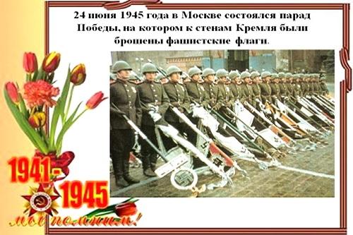 Аксенов — Бахареву: «Я буду у вас главным инспектором…»
