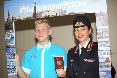 На всю жизнь: первый паспорт — в Крыму