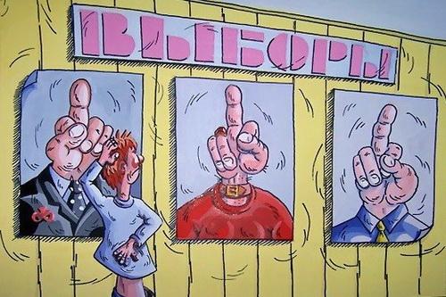 Украинские выборы. Безжалостные и беспощадные – продолжение расследования