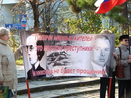 Стереть с карты Крыма имена палачей