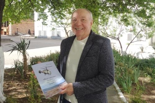 Автор «Крымского Эха» выпустил новую книгу