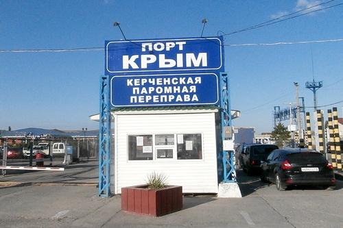 Ждем Путина…