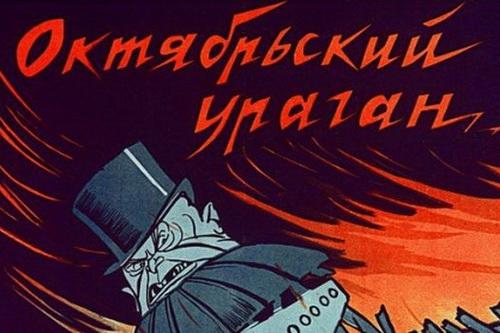 Крым — Афганистан. Герои нашего времени