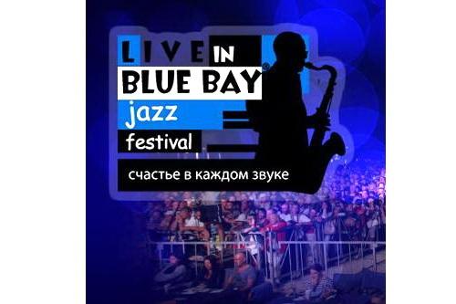 Live in Blue Bay состоится при любой погоде 0 (0)