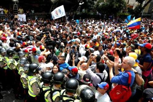 Зеркало Венесуэлы
