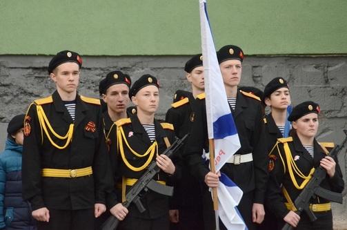 На Черноморском флоте отметили 50-летие соединения морской пехоты