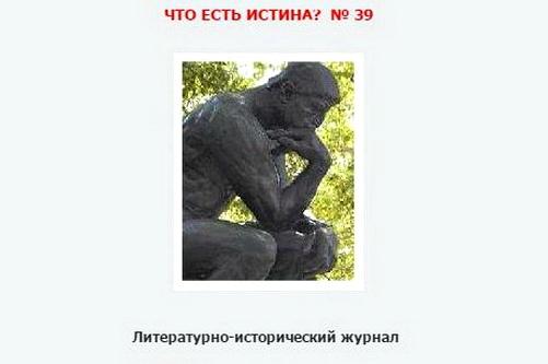 Крым всегда был непредсказуем 0 (0)