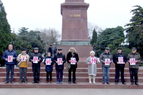 Крым наш и Курилы наши