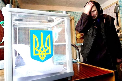Легитимно ли нынешнее украинское руководство?