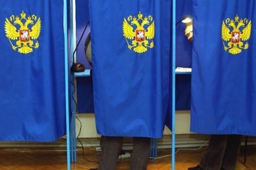 Я пойду и проголосую!