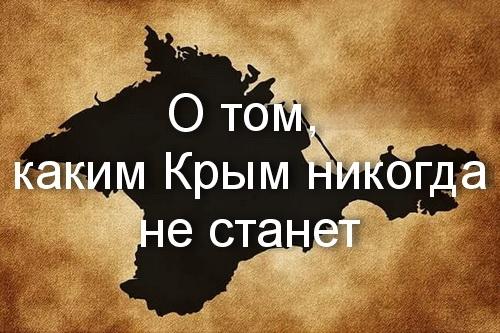 Новый русский исход и американские корабли в Севастополе