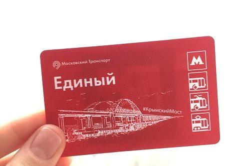 Кто стоит за «мусорной» мафией в Крыму?