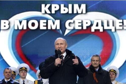 Майдан у нас не пройдет!