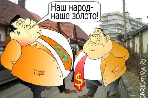 Проект Фонда «Русский мир»