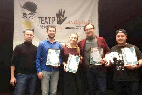 Театр из Крыма взял три награды на международном фестивале в Самаре