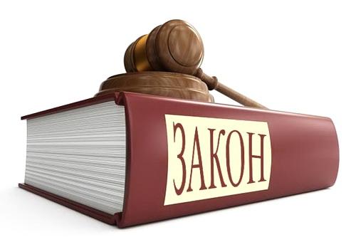 Новое в законодательстве для крымчан