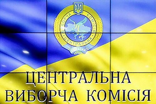 Киев выбирает ликвидационную комиссию 0 (0)