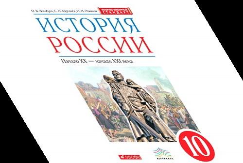 Сенатор Сергей Цеков: пора исправлять учебники по истории России
