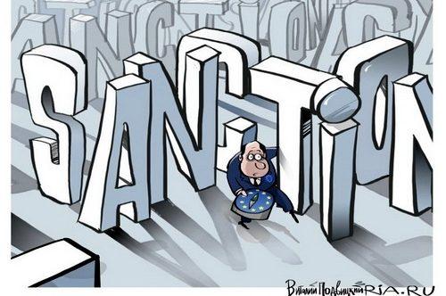 Санкции как результат политики попыток победить противника мирными средствами
