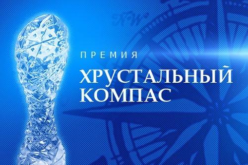 Крымчане продолжают зарабатывать национальные премии
