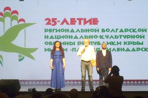 У крымских болгар праздник 5 (1)