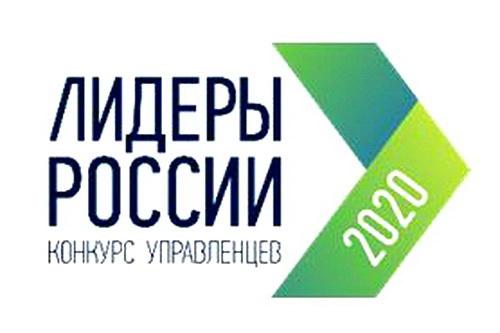Встречаем первый московский