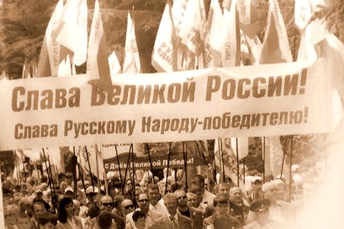 Первый шаг в Россию