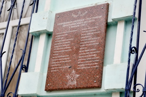 Евпаторийский десант: в память о погибших милиционерах