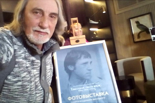 Владимир Высоцкий. Сквозь время… Крым. Севастополь