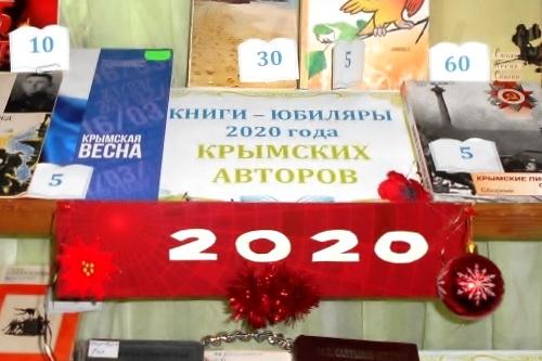 За 2019 год в Крыму отдохнуло 7,43 млн туристов