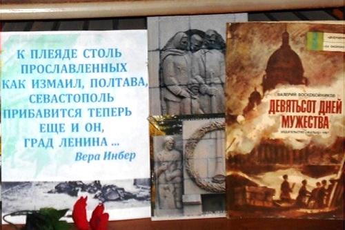 Великий город жизни — Ленинград 5 (3)