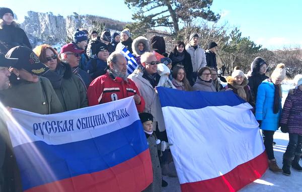 Русская община Крыма провела IX Собор