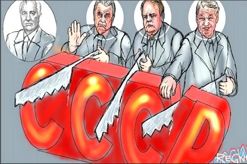 Операция «Голгофа»: секретный план КГБ или фальшивка? 4 (3)