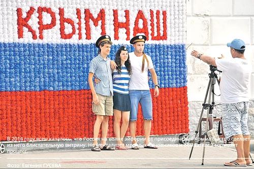 Окей, «Комсомольская правда» не любит Крым. Но что она любит? 4.8 (26)