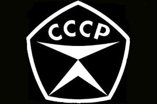 Закройщик из Одессы