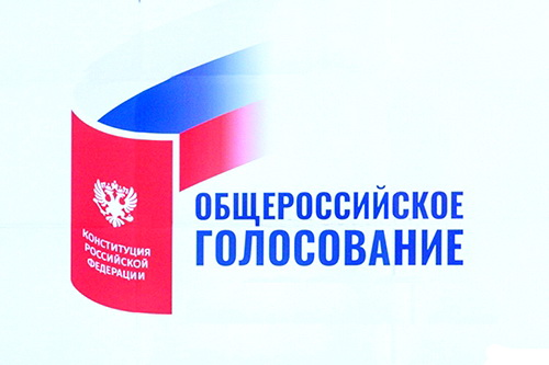 Крымчане к голосованию по Конституции готовы