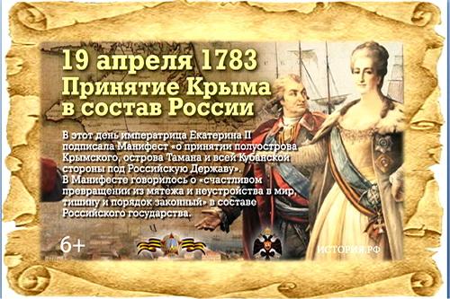 Нам быть с тобой, Россия, славословить твое величие в веках! 5 (5)