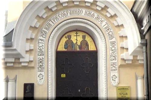 Первый православный храм Симферополя 5 (3)